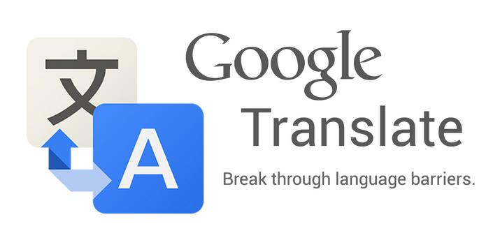 Translate androzen supported tizen tpk || androzen tizen store || googleupload.com